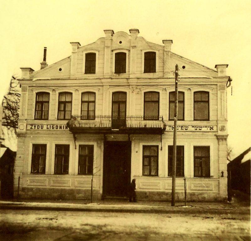 Panevėžio žydų ligoninė, 1919-aisiais pastatyta ir atidaryta garsaus mieste gydytojo Šachnelio Abraomo Mero pastangomis. PANEVĖŽIO KRAŠTOTYROS MUZIEJAUS nuotr.