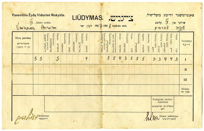 Žydų vidurinės mokyklos baigimo pažymėjime galima įskaityti, kokių dalykų buvo mokoma, – tarp jų ir buhalterijos, ir lietuvių kalbos. PANEVĖŽIO KRAŠTOTYROS MUZIEJAUS rinkinių nuotr.