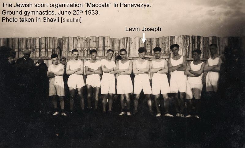 Iš Panevėžio kilusi Lietuvos bokso žvaigždė Jakobas Levinas, kiek žinoma, pralaimėjo tik vieną kovą – 1924-ųjų Paryžiaus olimpiados aukso medalininkui. PANEVĖŽIO ŽYDŲ BENDRUOMENĖS ARCHYVO nuotr.