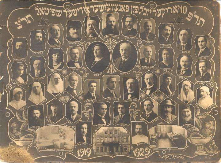 Žydų ligoninės personalas, nepaisant įstaigos pavadinimo, gydė ne tik šios tautybės pacientus – čia priimdavo visus ligonius, pusę dargi nemokamai. To reikalavo vienas ligoninės įkūrėjų Š. A. Meras, pats dirbęs joje be atlygio. PANEVĖŽIO ŽYDŲ BENDRUOMENĖS nuotr.