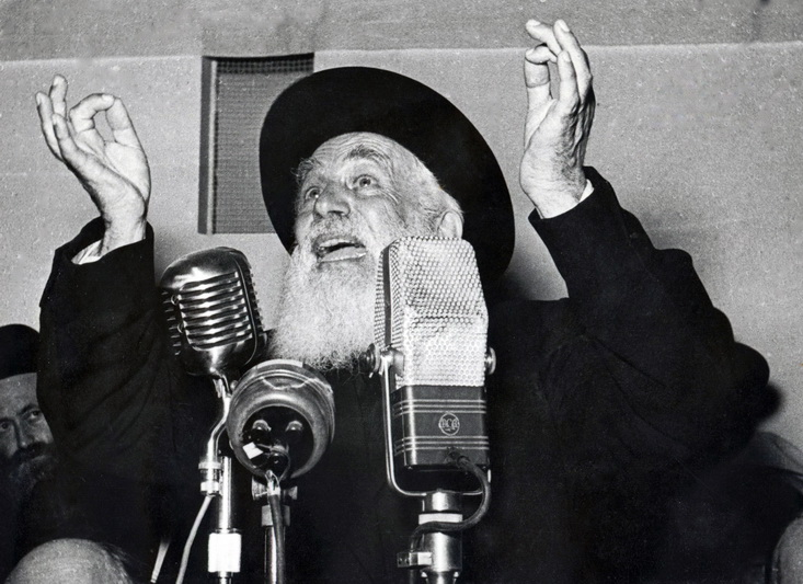 Naujos Panevėžio ješivos Izraelyje įkūrėjas rabinas Josefas Šlioma Kahanemanas. ARCHYVŲ nuotr.