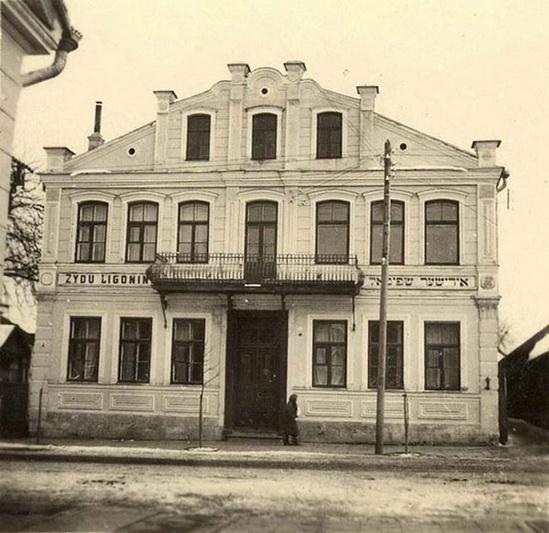 Panevėžio žydų ligoninė. PANEVĖŽIO ŽYDŲ BENDRUOMENĖS nuotr.