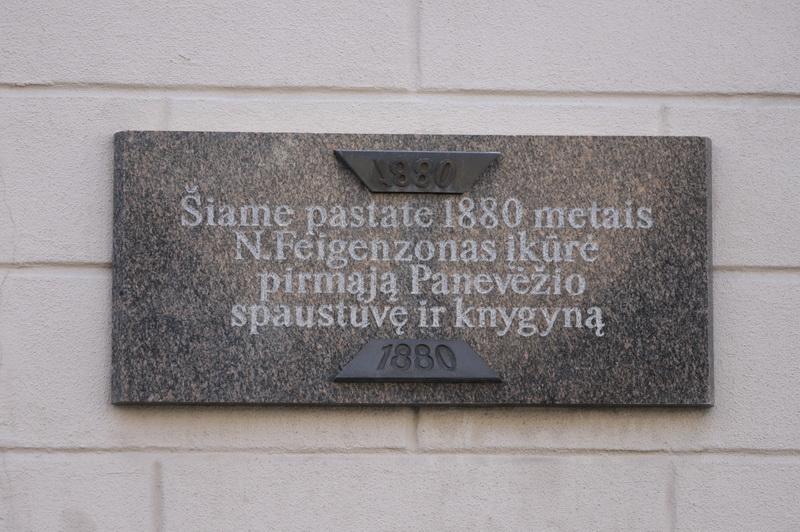 I. STULGAITĖS-KRIUKIENĖS nuotr.