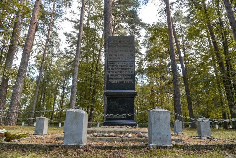 Atminimo paminklas Kurganavos miške, vienoje iš trijų žudynių vietų, kur 1941-ųjų vasarą šaudyti žydai. PB ARCHYVO nuotr.