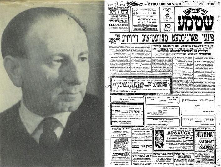 """Tarp sovietų valdžios Hiršui Ošerovičiui mestų kaltinimų buvo ir bendradarbiavimas su sionistinio laikraščio """"Jidiše Štime"""" redakcija. EPAVELDAS.LT nuotr."""