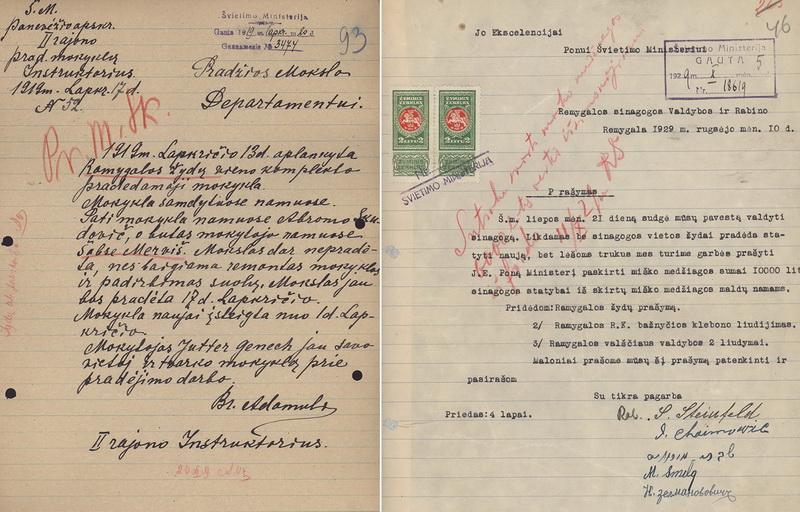 2019-aisiais Lietuvos centriniame valstybės archyve rasta aštuonios dešimtys dokumentų, susijusių su Ramygalos žydais. Daugiausia – vietos žydų mokyklą lankiusių inspektorių ataskaitos (nuotraukoje kairėje), bet išliko dokumentų, liudijančių miestelio lietuvių ir žydų bendruomenių artumą. Tokiu tapo valsčiaus valdžios ir Ramygalos bažnyčios klebono pasirašytas prašymas Švietimo ministerijai padėti atstatyti per gaisrą sudegusią sinagogą. LCVA nuotr.