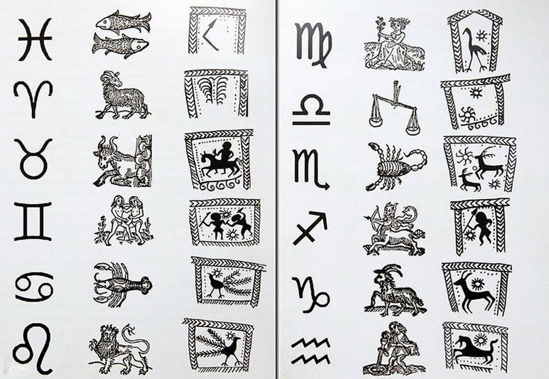 Baltiškas Zodiakas su šiuolaikiniu sutampa tik dviem ženklais iš dvylikos. J. VAIŠKŪNO nuotr.
