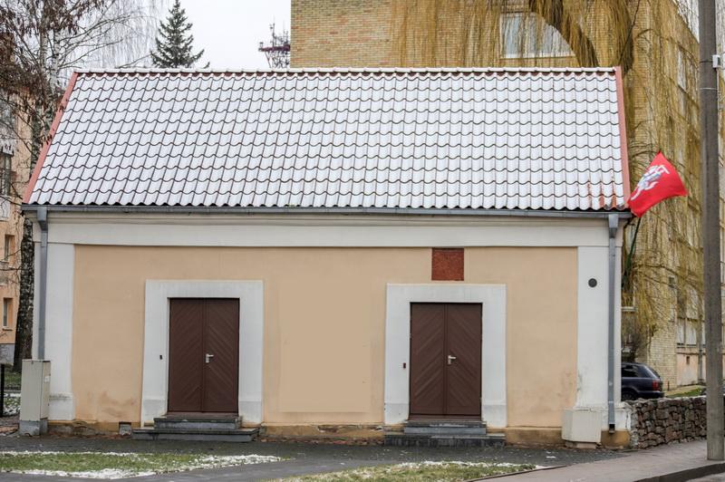 1614-aisiais statytas mūrinis archyvo pastatas Kranto gatvėje tebestovi iki šių dienų. Iš Lietuvos Didžiosios Kunigaikštystės laikais pastatytų archyvo pastatų jis yra vienintelis ir seniausias Lietuvoje. I. STULGAITĖS-KRIUKIENĖS nuotr.