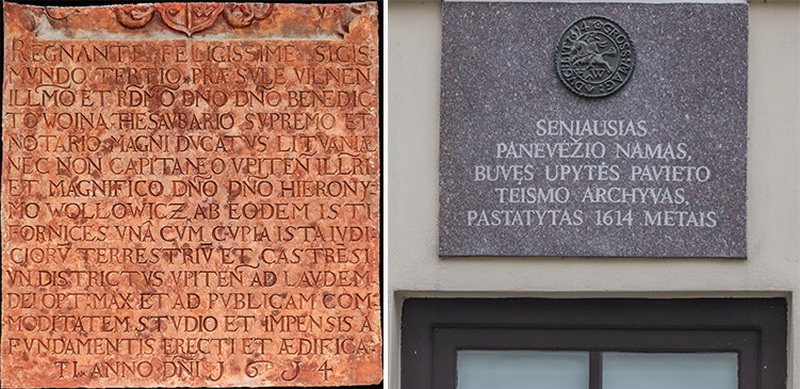 Buvusio Upytės pavieto archyvo pastato Panevėžyje atsiradimo data gana tiksliai žinoma iš paminklinės lentos su donaciniu pavieto seniūno Jeronimo Valavičiaus įrašu, kuriame minimi 1614-ieji metai. I. STULGAITĖS-KRIUKIENĖS, PANEVĖŽIO APSKRITIES ARCHYVO RINKINIŲ nuotr.