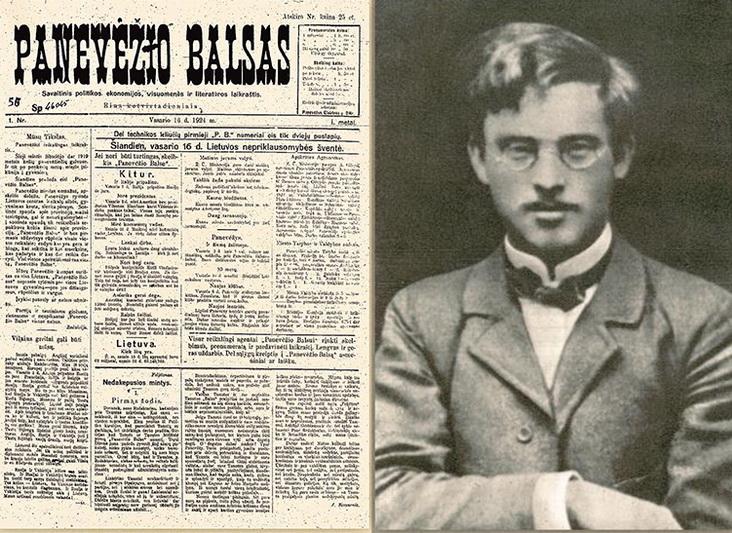 """1924 metų vasario 16-ąją pagaliau pradėto leisti lietuviško laikraščio – """"Panevėžio balso"""" – pirmasis numeris. Jo įkūrėju ir pirmuoju redaktoriumi dažnai laikomas rašytojas Konstantinas Jasiukaitis, nors greičiausiai buvo ne visiškai taip. Šiaulių regioninio valstybės archyvo Panevėžio filialo skaitmeninės kolekcijos nuotr."""