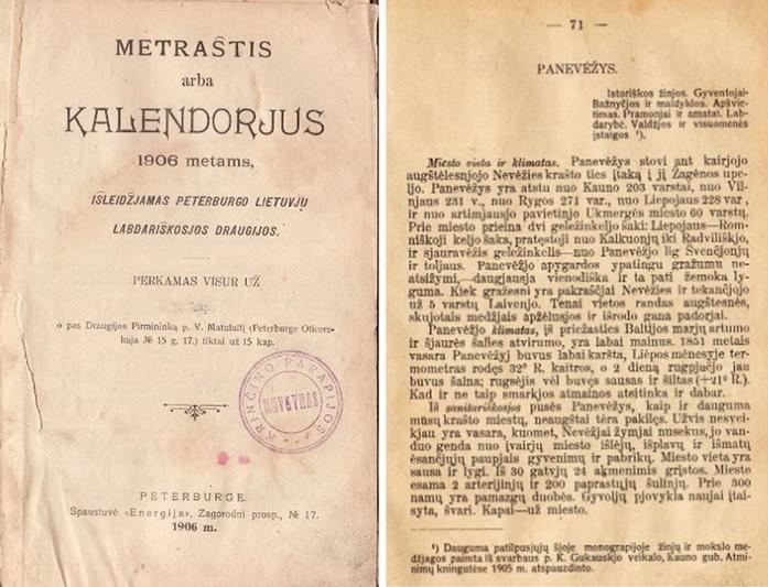 Pirmasis lietuviškas Panevėžio istorijos tekstas, paskelbtas būsimo Nepriklausomybė Akto signataro kunigo Kazimiero Šaulio. PANEVĖŽIO KRAŠTOTYROS MUZIEJAUS RINKINIŲ nuotr.