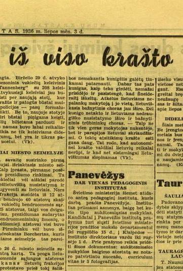 """Pranešimas apie Panevėžyje atidaromą pedagoginį institutą laikraštyje """"Mūsų kraštas"""" 1936 metų liepos 3 dieną. EPAVELDAS.lt nuotr."""