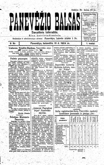 """Tarp nepriklausomybės metų ir okupacijų laiko leidinių išsiskyrė pirmasis laikraštis, į panevėžiečius kreipęsis lietuvių kalba, – """"Panevėžio balsas"""". PA GPB nuotr."""