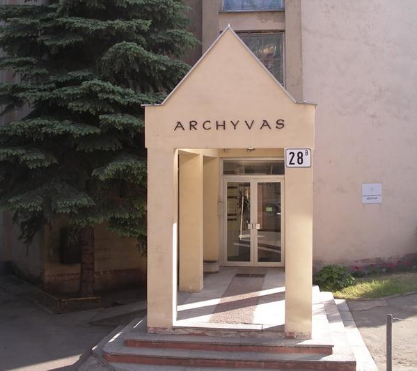 Kauno archyvarai saugo mūsų regionui ir miestui svarbius XIX amžiaus vidurio–XX amžiaus pradžios dokumentus. KAUNO REGIONINIO VALSTYBĖS ARCHYVO nuotr.