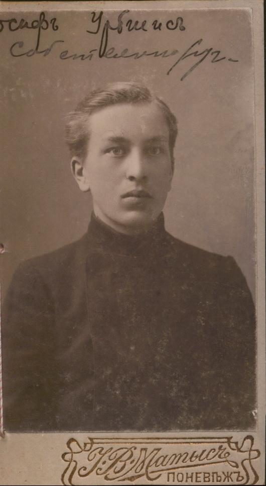 Gražiausi Juozo Urbšio jaunystės metai Panevėžyje – jis Realinės mokyklos moksleivis. LCVA nuotr.