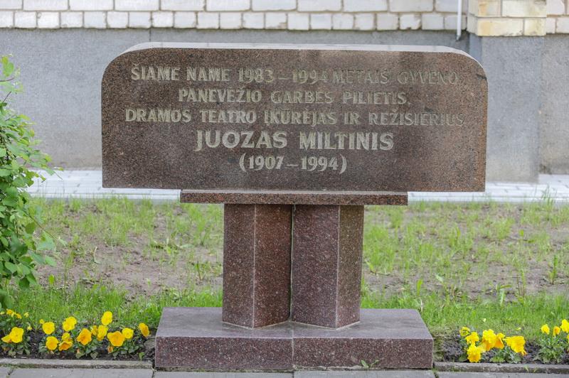 Panevėžio apskrities Gabrielės Petkevičaitės-Bitės viešosios bibliotekos Juozo Miltinio palikimo studijų centras veikia nuo 1996 metų. I. STULGAITĖS-KRIUKIENĖS nuotr.