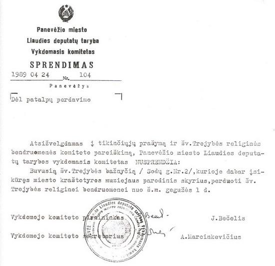 Panevėžio miesto vykdomojo komiteto sprendimas Švč. Trejybės bažnyčią grąžinti tikintiesiems. 1989 metų balandžio 24 diena. ŠIAULIŲ REGIONINIO VALSTYBĖS ARCHYVO PANEVĖŽIO FILIALO nuotr.
