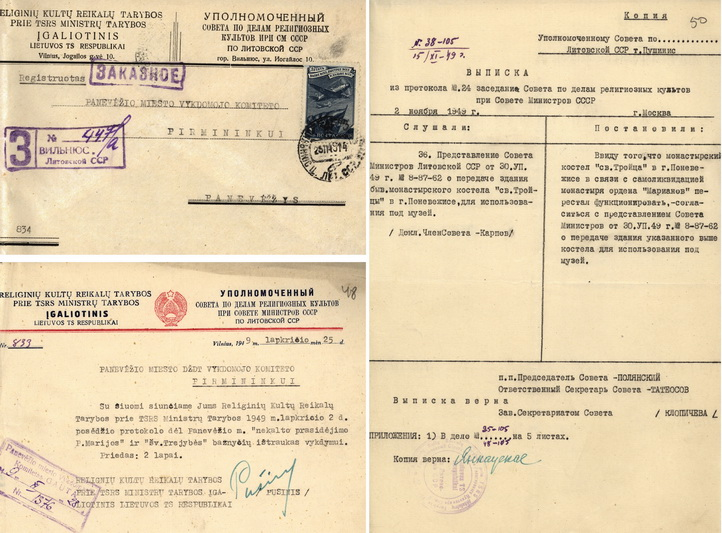 Religinių kultų reikalų tarybos įgaliotinio 1949-aisiais atsiųstas raštas Panevėžio miesto vykdomajam komitetui dėl Švč. Trejybės bažnyčios panaudojimo muziejui. Šiaulių regioninio valstybės archyvo Panevėžio filialo nuotraukos