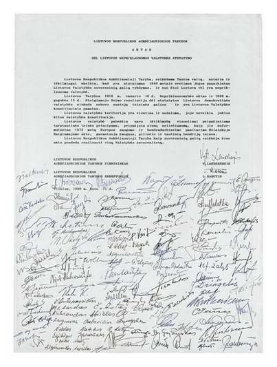 Kovo 11-osios Akto originalas – vienas vertingiausių Lietuvos valstybės naujajame archyve saugomų dokumentų. LVNA, f. 2, ap. 1, b. 1, l. 1.