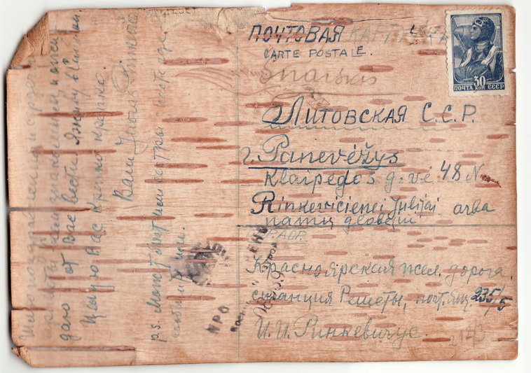 """Kraštotyros muziejuje saugomas Lietuvos kariuomenės karininko, majoro Juozo Rinkevičiaus 1944 metais Rešiotų lageryje ant beržo tošies parašytas atvirlaiškis Panevėžyje gyvenusiai motinai Julijai Rinkevičienei vis dar gali patekti į """"Pasaulio atminties"""" registrą. PANEVĖŽIO KRAŠTOTYROS MUZIEJAUS RINKINIŲ nuotr."""