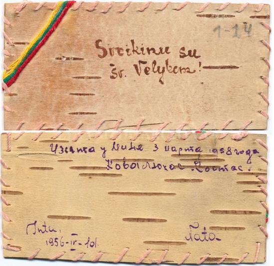 Šiemet Nacionalinį registrą papildė atvirukas sveikinimas su Šv. Velykom, sukurtas iš beržo tošies. Atviruką pagamino Intos lagerio moterų stovykloje kalėjusi Anatalija Grinevičiūtė. LYA nuotr.